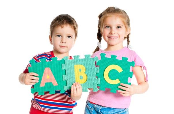 изучение иностранных языков для детей